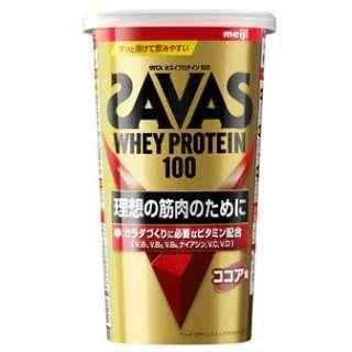 ホエイプロテイン SAVAS ザバス WHEY PROTEIN 100【ココア風味/294g 約14食分】