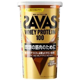 ホエイプロテイン SAVAS ザバス WHEY PROTEIN 100【リッチショコラ風味/294g 約14食分】