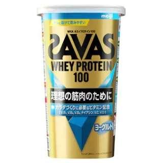 ホエイプロテイン SAVAS ザバス WHEY PROTEIN 100【ヨーグルト風味/294g 約14食分】