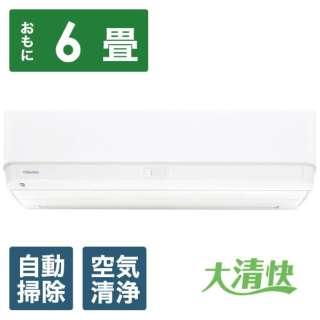 エアコン 2020年 大清快 G-RBKシリーズ ホワイト RAS-G221RBK-W [おもに6畳用 /100V]