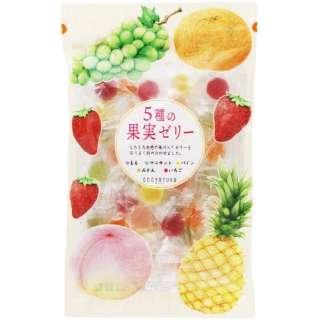 伍魚福 5種の果実ゼリー 180g