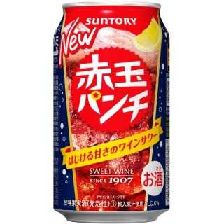赤玉パンチ 350ml 24本【缶チューハイ】