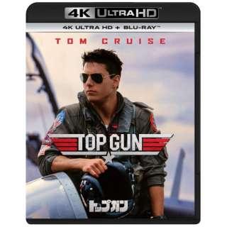トップガン TV吹替初収録特別版 4K Ultra HD+ブルーレイ 初回限定生産 【Ultra HD ブルーレイソフト】