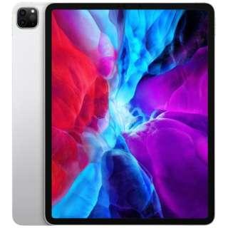 iPad Pro 12.9インチ Liquid Retinaディスプレイ Wi-Fiモデル 256GB - シルバー MXAU2J/A 2020年モデル MXAU2J/A [256GB]