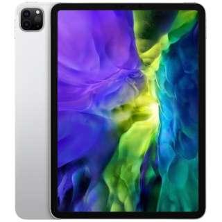 iPad Pro 11インチ Liquid Retinaディスプレイ Wi-Fiモデル 1TB - シルバー MXDH2J/A 2020年モデル [1TB]