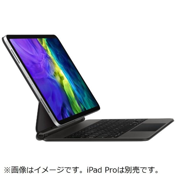 iPad Air(第4世代)・11インチiPad Pro(第2世代)用Magic Keyboard - 日本語(JIS) MXQT2J/A