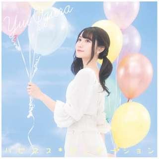 小倉唯/ ハピネス*センセーション 通常盤 【CD】