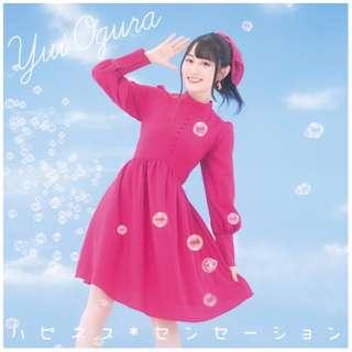 小倉唯/ ハピネス*センセーション 期間限定盤 【CD】