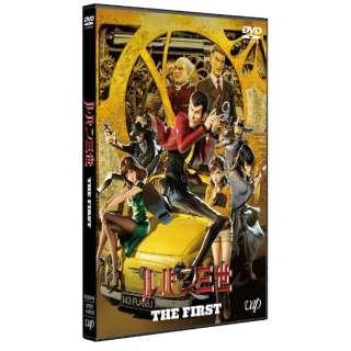 ルパン三世 THE FIRST DVD(ルパン三世参上スペシャルプライス版) 【DVD】