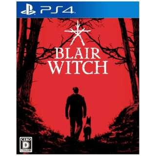 ブレア・ウィッチ 日本語版 通常版 【PS4】