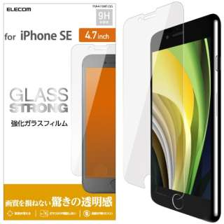 iPhone SE(第2世代)4.7インチ対応 ガラスフィルム 0.33mm PM-A19AFLGG