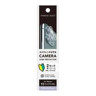 iPhone 11 Pro/Pro Max兼用 カメラレンズ保護フィルム 光沢 Premium Style 光沢 PG-19ACLF01