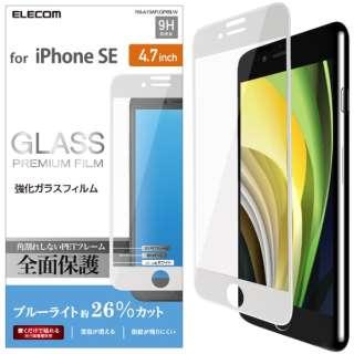 iPhone SE(第2世代)4.7インチ対応 フルカバーガラスフィルム ブルーライトカット ホワイト PM-A19AFLGFRBLW