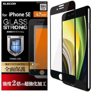 iphone 4.7 インチ