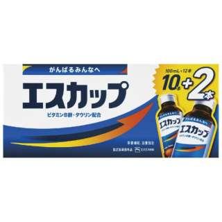 エスカップ(100ML×12本)(医薬部外品)