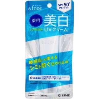 アンドフリー 薬用美白UVクリーム