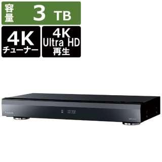 ブルーレイレコーダー DIGA(ディーガ) DMR-4W300 [3TB /3番組同時録画 /BS・CS 4Kチューナー内蔵]