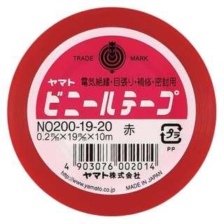 ビニールテープ赤19mm幅