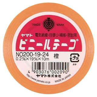 ビニールテープオレンジ19mm幅