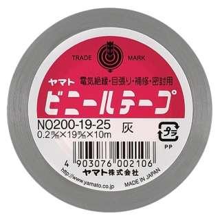 ビニールテープ灰色19mm幅
