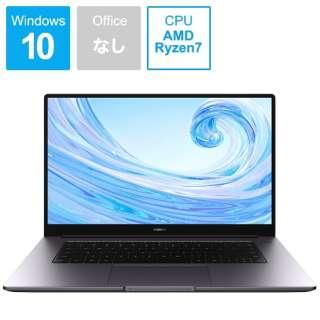 BOHWAPHS8CNCNNUA ノートパソコン MateBook D 15 スペースグレー [15.6型 /AMD Ryzen 7 /SSD:512GB /メモリ:8GB /2020年5月モデル]