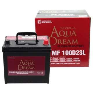 AD-MF 100D23L 国産車用バッテリー メンテナンスフリー 充電制御車対応