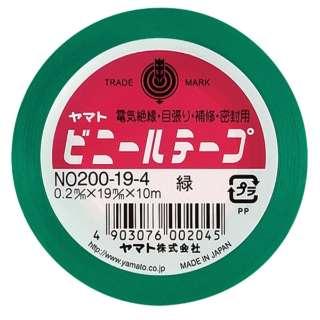 ビニールテープ緑19mm幅