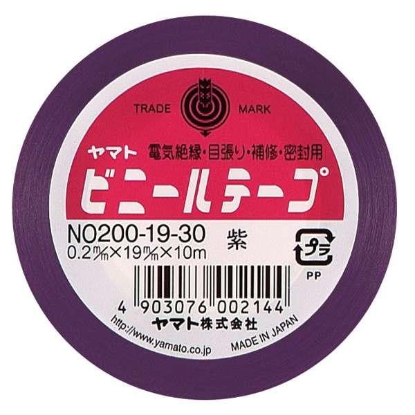 ビニールテープ紫19mm幅