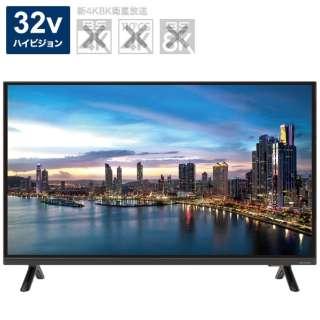 TV-32HB10W 液晶テレビ [32V型 /ハイビジョン]