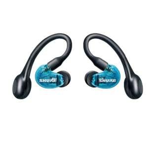 フルワイヤレスイヤホン(アップデート版) AONIC215SPECIAL EDITION トランスルーセントブルー SE215SPE-B-TW1-A [マイク対応 /ワイヤレス(左右分離) /Bluetooth]