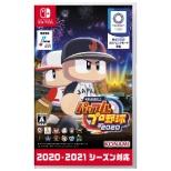 eBASEBALLパワフルプロ野球2020 【Switch】