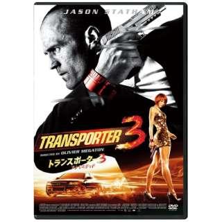 トランスポーター3 アンリミテッド スペシャル・プライス 【DVD】