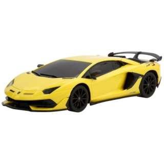 1/24 Lamborghini Aventador SVJ Yellow