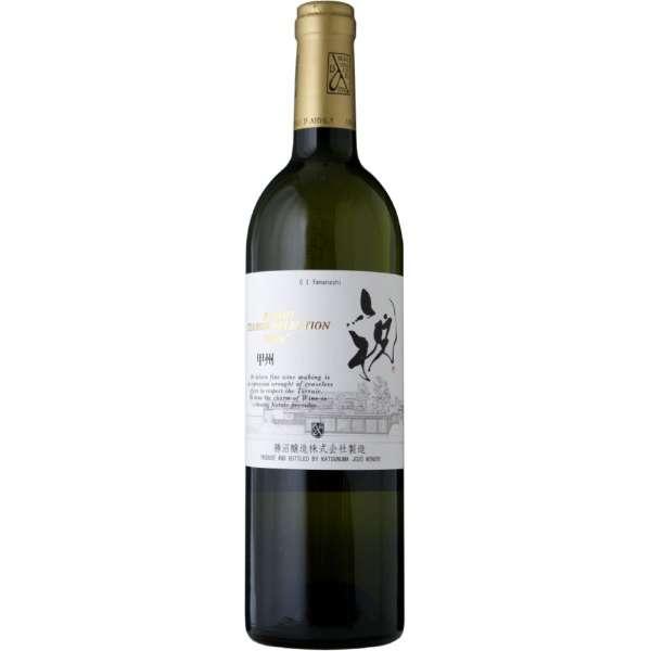 甲州テロワール・セレクション 祝 2019 750ml【白ワイン】