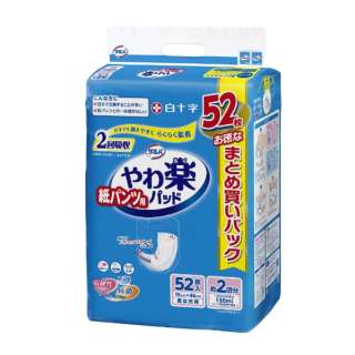 サルバ紙パンツ用やわ楽パッド 2回吸収 52枚 〔尿もれシート・パッド〕 サルバ