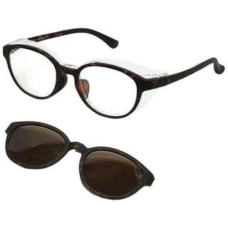 【度付き】【花粉・アレルギー対策グッズ】3way Protective eye wear AT-WEP-01 MDB(マットデミブラウン)[超薄型/屈折率1.67/非球面]