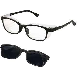 【度付き】【花粉・アレルギー対策グッズ】3way Protective eye wear AT-WEP-02 MBK(マットブラック)[超薄型/屈折率1.67/非球面]
