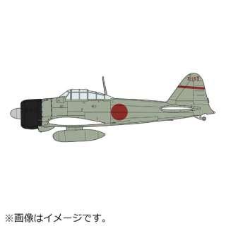 """1/48 三菱 A6M2a 零式艦上戦闘機 11型 """"第12航空隊"""" 長谷川製作所 ..."""