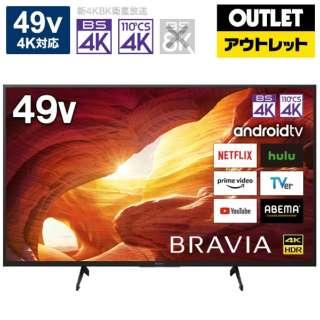 液晶テレビ BRAVIA(ブラビア) KJ-49X8000H [49V型 /4K対応 /BS・CS 4Kチューナー内蔵 /YouTube対応 /Bluetooth対応]