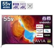 液晶テレビ BRAVIA(ブラビア) KJ-55X9500H [55V型 /4K対応 /BS・CS 4Kチューナー内蔵 /YouTube対応 /Bluetooth対応]