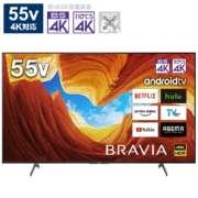 液晶テレビ BRAVIA(ブラビア) KJ-55X8550H [55V型 /4K対応 /BS・CS 4Kチューナー内蔵 /YouTube対応 /Bluetooth対応]