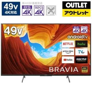 液晶テレビ BRAVIA(ブラビア) KJ-49X8500H [49V型 /4K対応 /BS・CS 4Kチューナー内蔵 /YouTube対応 /Bluetooth対応]