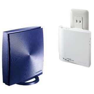 WN-DX1167GREX Wi-Fiルーター 親機・子機セット [ac/n/a/g/b]