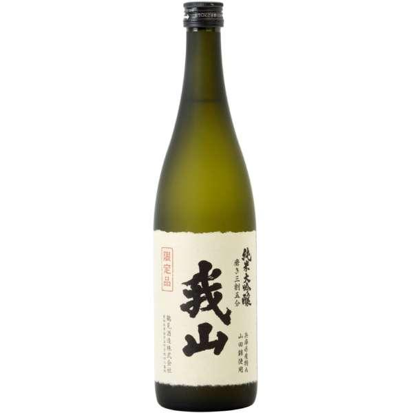 純米大吟醸 我山  720ml【日本酒・清酒】 カタログNO:1012