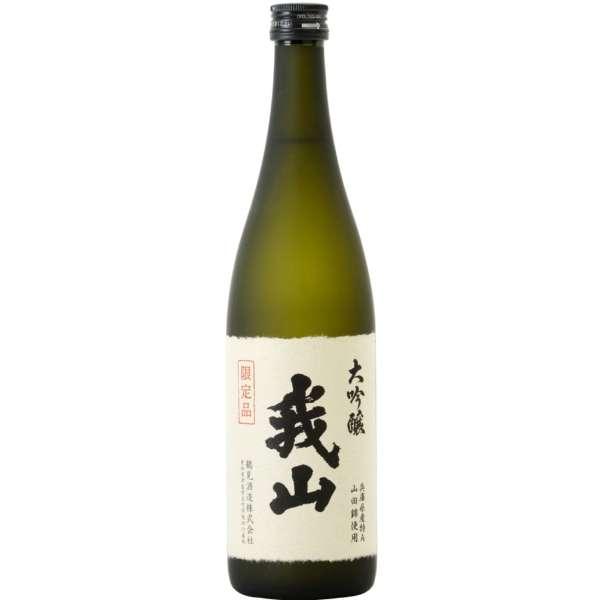 大吟醸 我山 720ml【日本酒・清酒】 カタログNO:1011