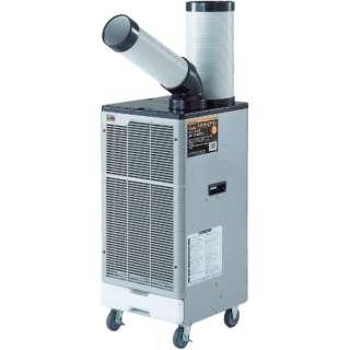 TRUSCO スポットエアコン 単相100V首振り機能無 TS-20ES-1