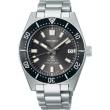 セイコー・アルバ腕時計クーポン利用で最大20%引き