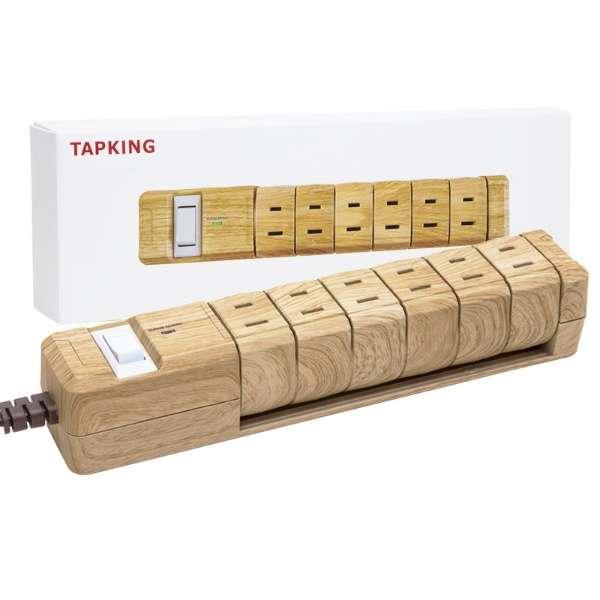 電源タップ TAPKING ベージュウッド PT606BEWD [1.8m /6個口 /スイッチ付き(一括)]
