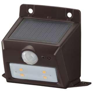 ソーラーセンサーウォールライト110lm 置型 monban ブラウン LS-S108PN4-T
