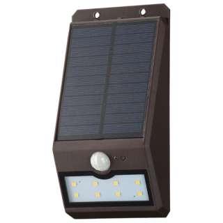 ソーラーセンサーウォールライト200lm 常夜灯付 monban ブラウン LS-S120FN4-T
